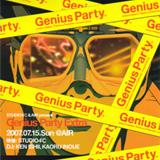 Genius Party Extra